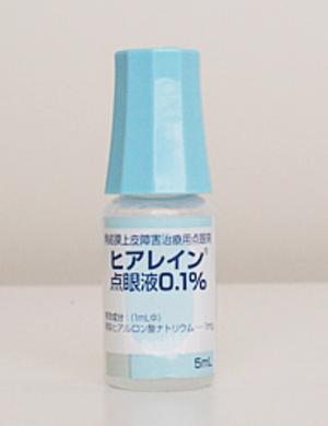 酸 目薬 ヒアルロン ナトリウム